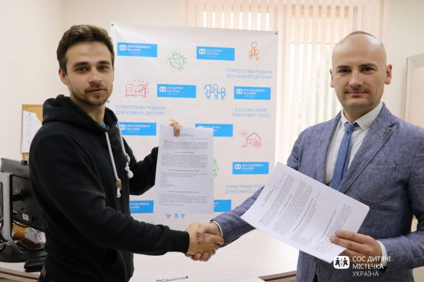 Актер Даниил Мирешкин и СОС Детские Деревни Украина запустили новый благотворительный проект