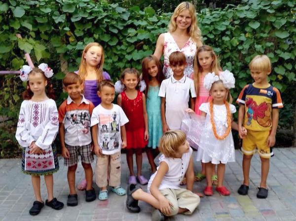 Ольга и её дети фото