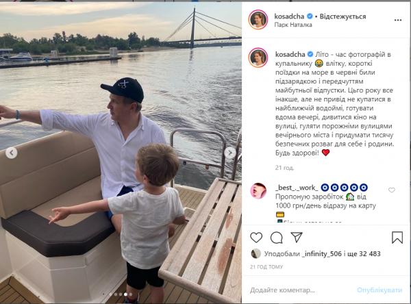 Горбунов с сыном Иваном
