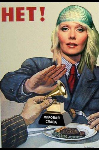 Ксения Собчак подписала опубликованную в Twitter картинку просто и лаконично: ААААА!!!