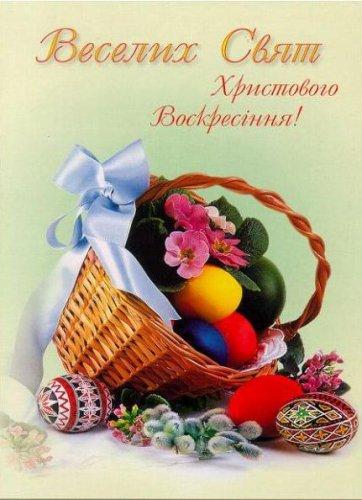 бесплатные красивые открытки: