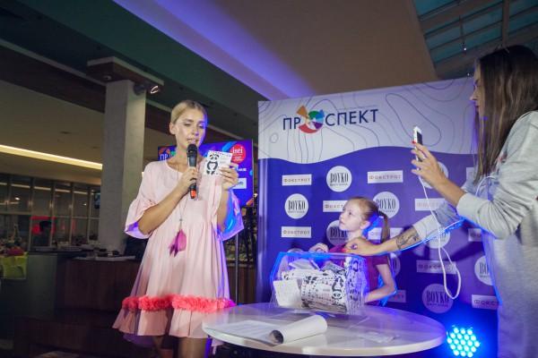 Сети корейской косметики Isei 3 года: яркий праздник в ТРК Проспект для любимых клиентов