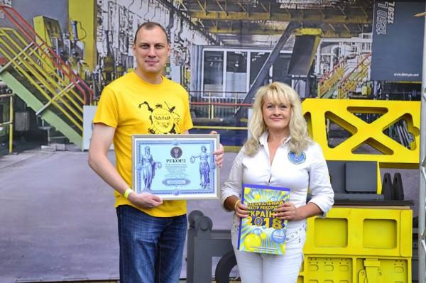 Новый рекорд: в Украине создали уникальный макет промышленного оборудования