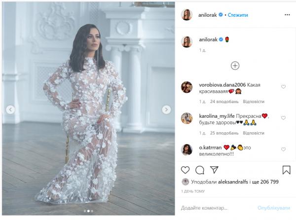 Ани Лорак похвасталась фотосессией в белом платье