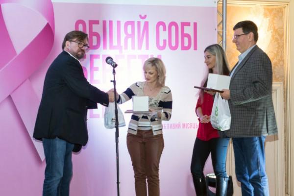 В Украине впервые прошел вечер чествования маммологов