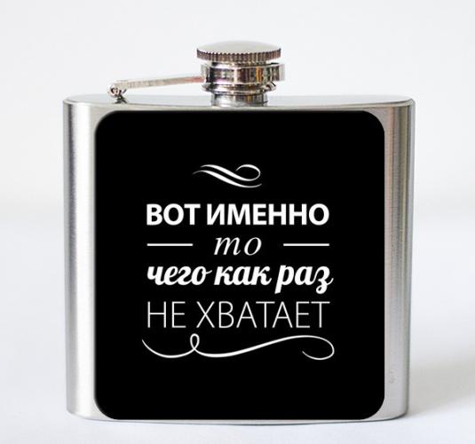 Фляга ZAPAS, 140 грн.