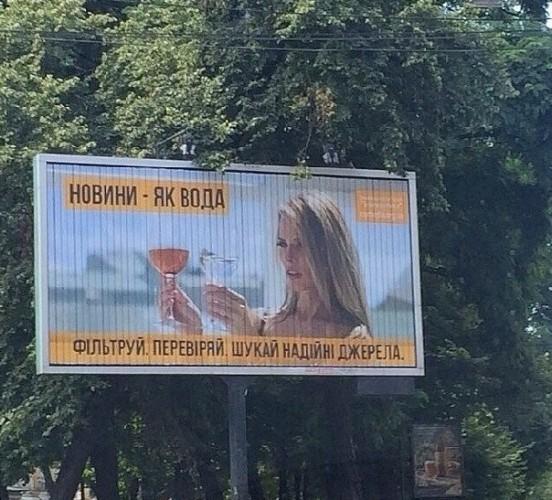 Ольга Фреймут привлекает внимание общественности к источникам информации