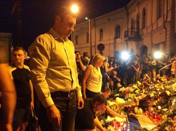 Виталий Кличко у посольства Нидерландов