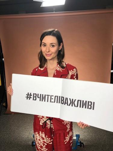 Зоя Литвин фото