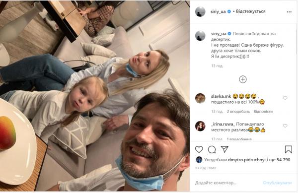 Притула запостил новое фото с женой и дочерью