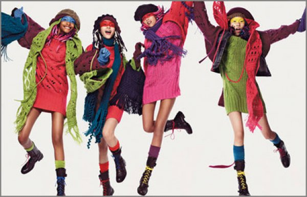 Фирма Марлен Женская Одежда