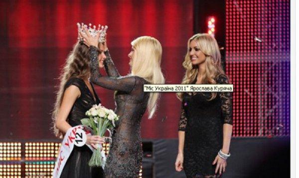 Пэрис Хилтон надевает корону на победительницу – Ярославу Курячу