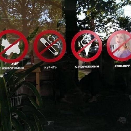Крымские рестораторы изобрели значок, запрещающий вход Ольге Фреймут