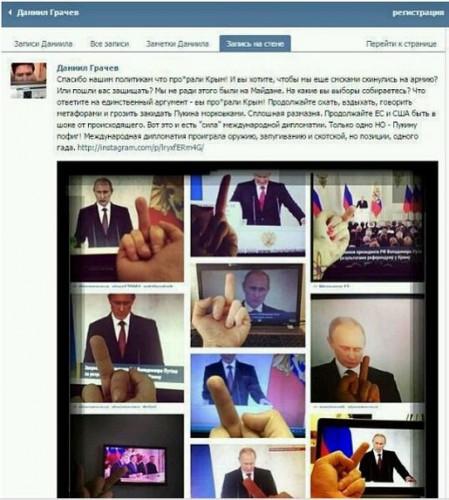 Пост Грачева, которому возмутилась Малиновская