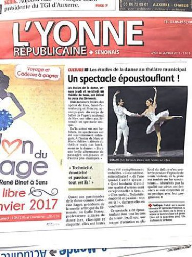 Французская пресса