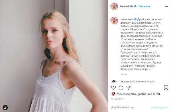 Ольга Фреймут удивила фанов моложавым лицом