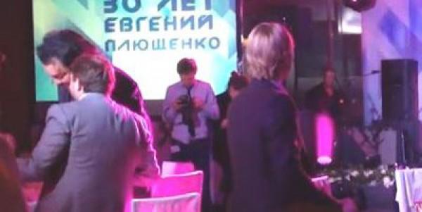 Детали торжества 30-летия Е. Плющенко