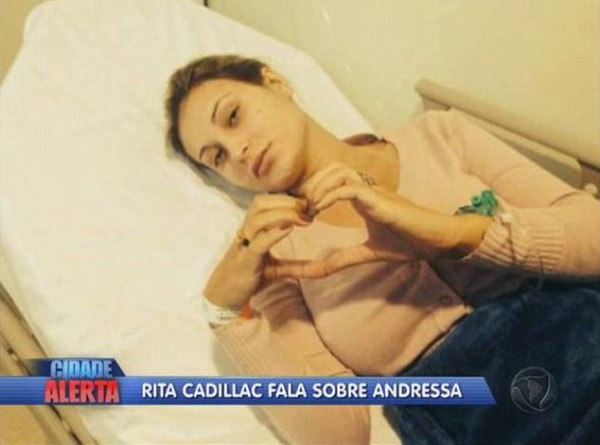 Андресса Урак в больнице