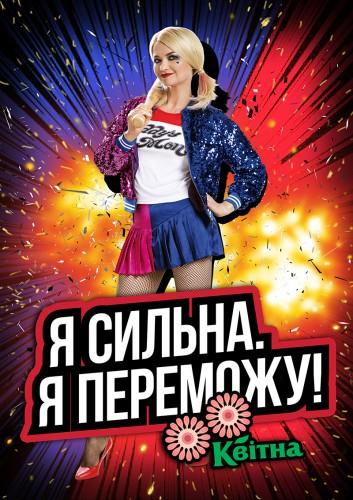 Наталья Золотопер