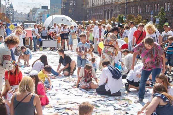 Фестиваль «Карта мечты»