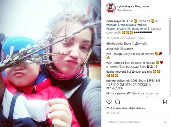Оля ЦИбульская с сыном фото