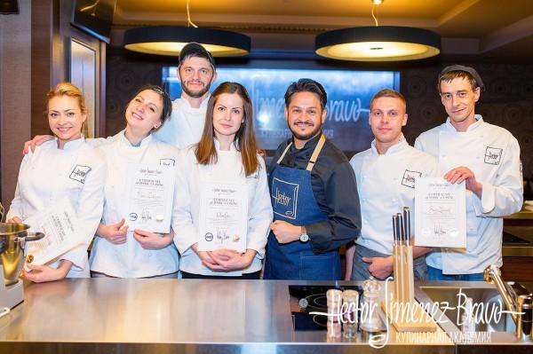 Выиграй пригласительный на мастер-класс в Кулинарной Академии Эктора Хименес-Браво