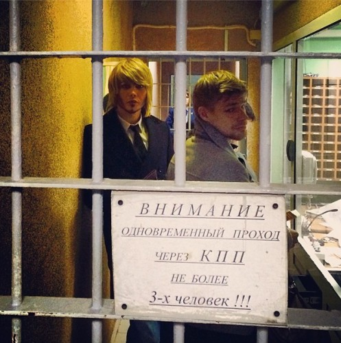 Сергей Зверев поздравил с 8 марта заключенных женской колонии