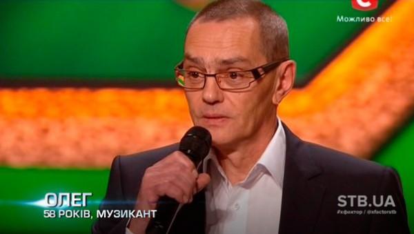 Х-Фактор 5: Олег Минов