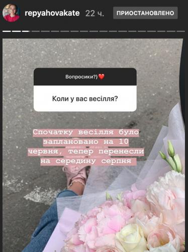 Виктор Павлик и его невеста перенесли свадьбу