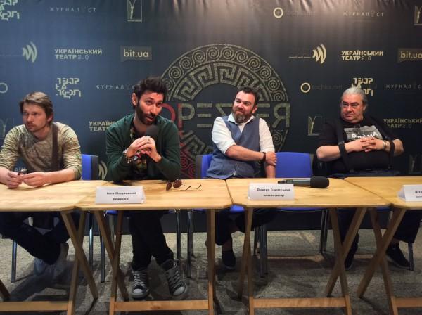Пресс-конференция спкктакля Орестея фото
