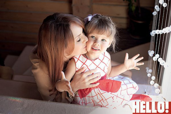 Максим родила дочь Александру 8 марта 2009 года