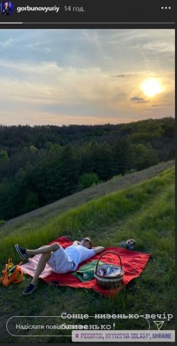 Осадчая и Горбунов на пикнике