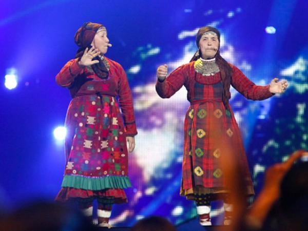 Читай юмор о конкурсе Евровидение с IVONA