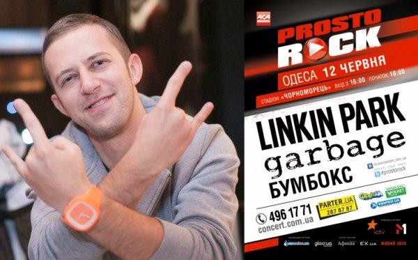 Антон Абдулаев – представитель компании-организатора АСА – ответит на вопросы о фестивале ProstoRock в Одессе
