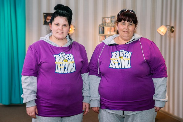 Команда фиолетовых