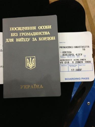 Анастасия Приходько показала удостоверение особы без гражданства для выезда за кордон