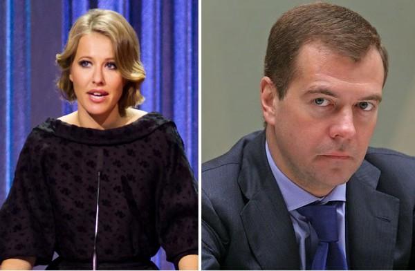 Ксения Собчак назвала Дмитрия Медведева