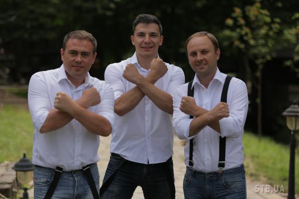 Трио Экстрим