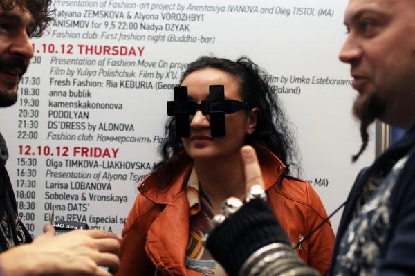 Самые экстравагантные очки на Украинской Неделе Моды