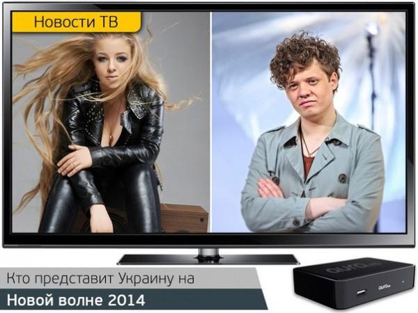 Новая волна 2014: Украинские конкурсанты приехали в Юрмалу