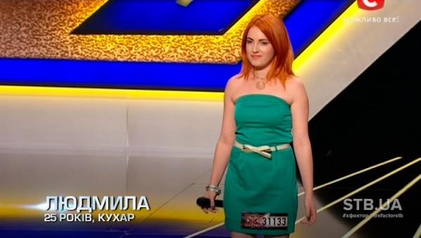 Х-фактор 5: Людмила