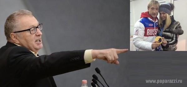 Жириновский о Плющенко