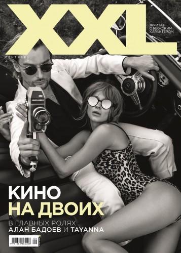 Алан Бадоев и TAYANNA на обложке XXL