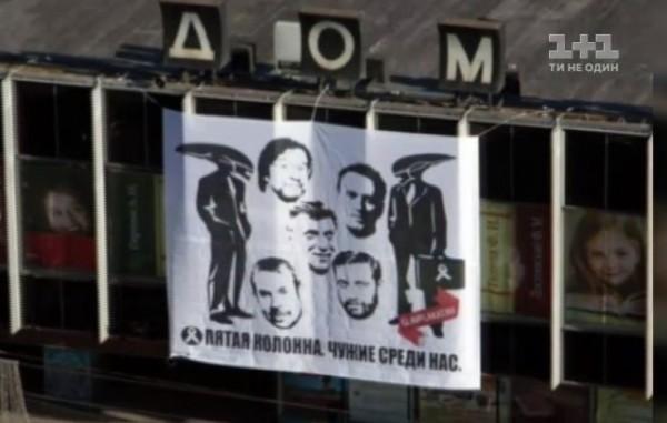 Баннер с Андреем Макаревичем и Юрием Шевчуком
