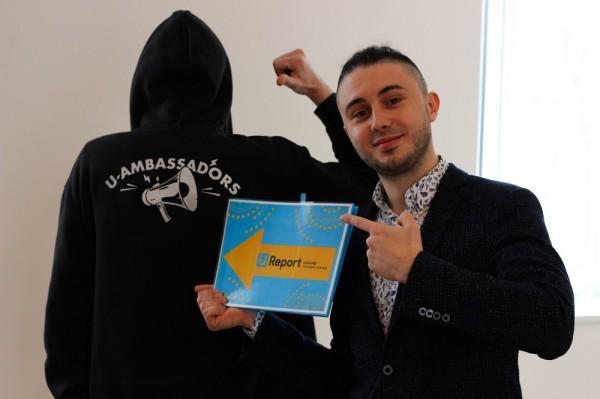 Тарас Тополя - друг U-Report фото