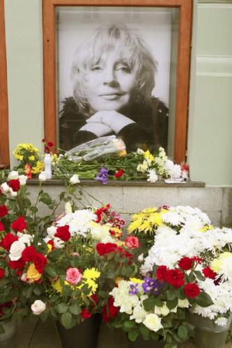 Марину Голуб похоронили 13 октября