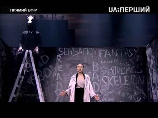 Представительница Азербайджана выступила впервом полуфинале «Евровидения-2017»
