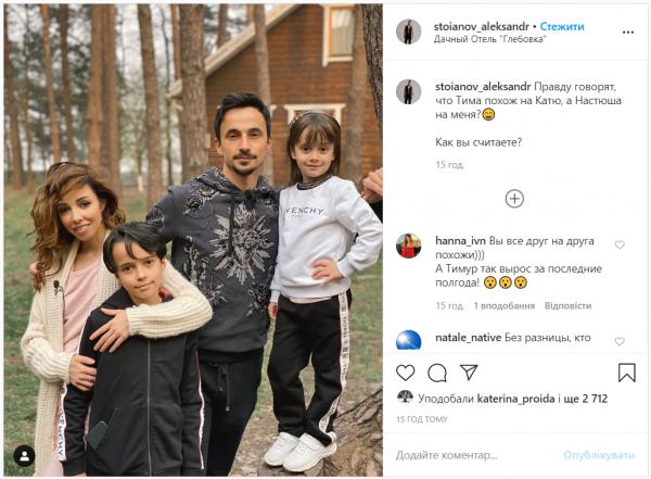 Муж Екатерины Кухар очаровал Сеть семейным фото