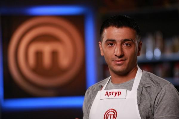 Артур Авакян – участник шоу МастерШеф 3