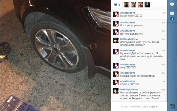 На машину Анастасии Приходько напали
